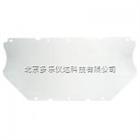 梅思安MSA10115842 V-Gard PC透明面屏
