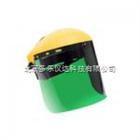 梅思安MSA9913216 220头戴式防飞溅面罩
