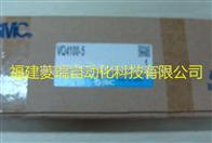 日本smc五通电磁阀VQ4201-4W