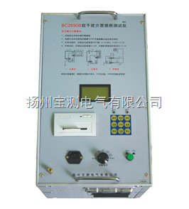 介质损耗测试仪生产厂家-生产商