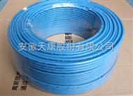 双导发热电缆 双芯发热电缆