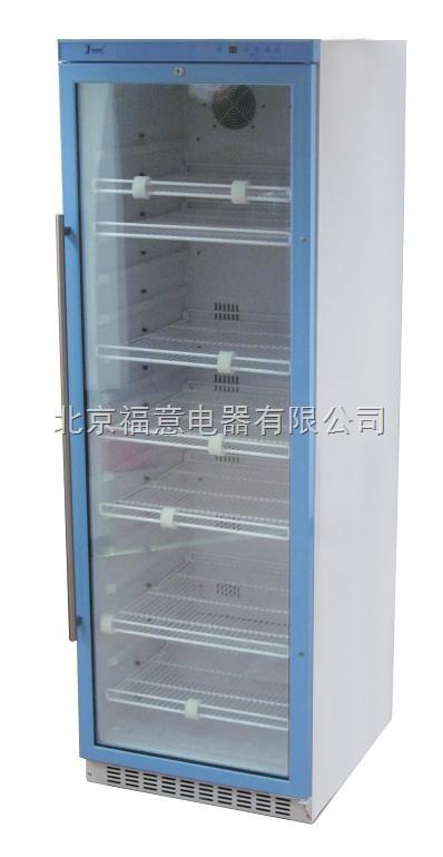冰箱 430l