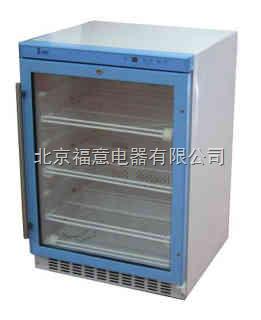 福意联fyl-ys-150l保温箱