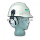 梅思安MSA头盔式防噪音耳罩,SOR10012EXC卓越型头盔式防噪音耳罩