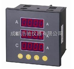 YD2020智能电力监测仪