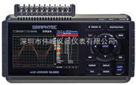 GL220日本圖技GL220 多路溫度記錄儀