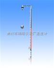 磁性浮标液位计