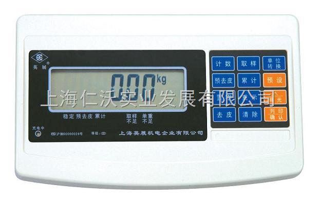 规矩XK3150W称重显示器,英展XK3150(W)控制开关量仪表