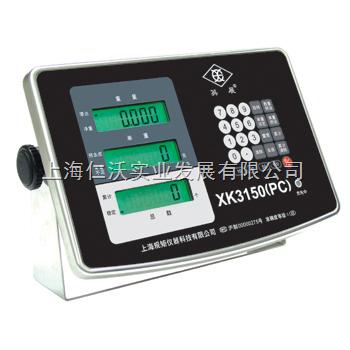 规矩XK3150PC称重显示器,英展XK3150(PC)计数仪表