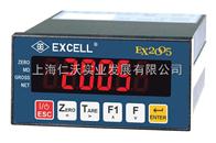 EX2005英展EX2005控製顯示器,RS232電腦modbus串口通訊電子秤