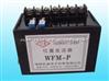 上仪集团 UURD-01A热导式物位控制器