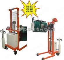 300公斤手动油桶电子秤价格
