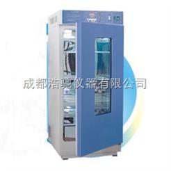 lrh-150微电脑控制(带定时)生化培养箱