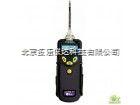 河北PGM-7340华瑞VOC气体检测仪