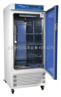 LRH-70F生化培养箱 恒温箱