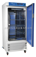 LRH-100FBOD培养箱 细菌培养箱