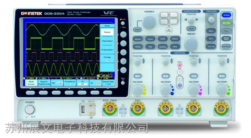 台湾固纬GDS-3154数字示波器