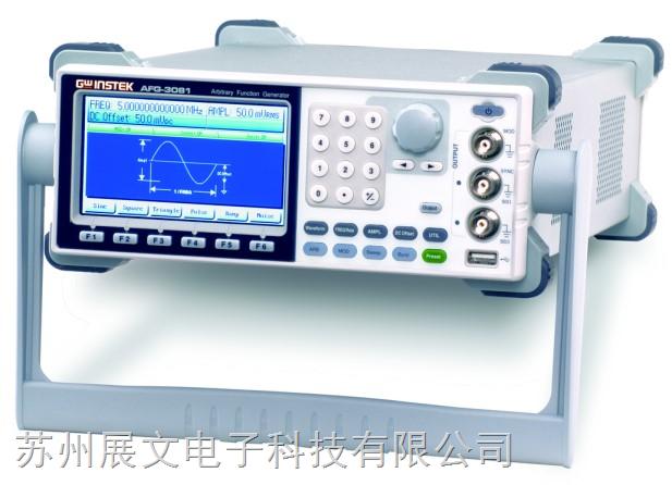 台湾固纬任意波形信号发生器AFG-2225