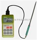 日本SK-100顏料水分測試儀,SK-100顏料水份測定儀