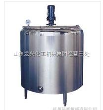 冷热缸、不锈钢冷热缸