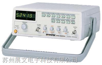台湾固纬信号发生器GFG-8250A