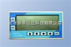 HD-17   温湿度记录仪