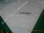 alcatel A.1803Halcatel a.1803H真空泵修理保养