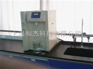 二级纯水机分析级纯水仪(内含EDI模块)
