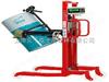 300公斤抱夾式油桶車電子秤