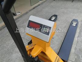 液压叉车电子秤(搬运称)