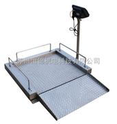 電子輪椅稱,醫療輪椅稱,杭州輪椅稱