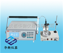 CL-E型CL-E型氯離子含量快速測定儀