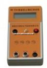 HDS-AC2土壤电导率测定仪