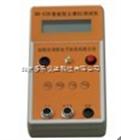 HDS-DC2土壤电导率测定仪