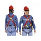 梅思安ArcSafe电工专用全身式安全带