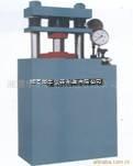 电动液压制样机(SB手动压片机)