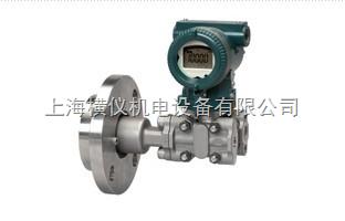 上海川仪压力变送器现货