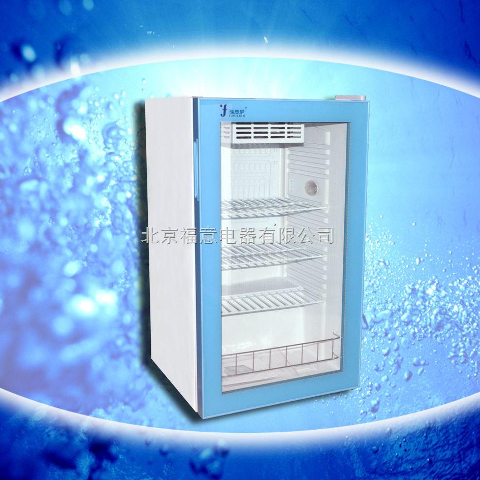 医用冰箱北京