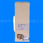 多孔陶瓷渗透率测定仪