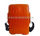 WAT-ZYX45-O2隔绝式压缩氧自救器