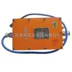 HL92-KDW660/18B矿用隔爆兼本安型直流稳压电源