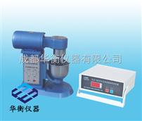 SJZ-160型SJZ-160型水泥凈漿攪拌機