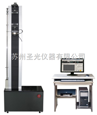 单臂微机控制电子拉力试验机