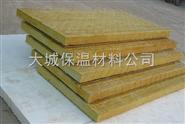 外墙憎水钢丝网岩棉夹芯板≒厂家防水钢丝网岩棉板报价价格