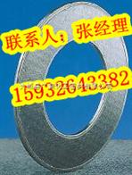 阳泉市金属缠绕垫片、金属包覆垫片生产商