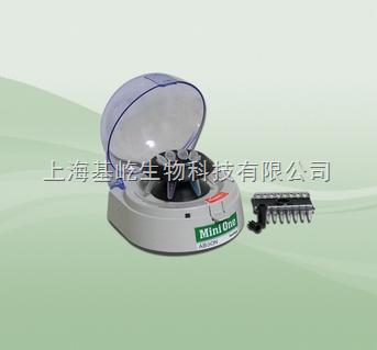 MiniOne型八联管离心机