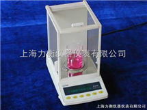 上海电子天平,海康电子分析天平