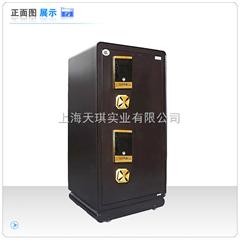 上海什么牌子的保险箱好
