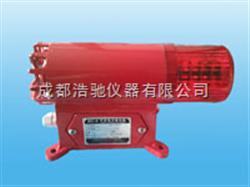 BC-8声光电子蜂鸣器