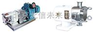 JC03-LQ3A-6不锈钢转子泵  不锈钢泵   含颗粒介质输送泵